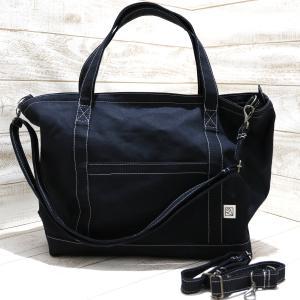 倉敷帆布のトートバッグ(フタ+肩紐+車椅子ベルト付)(ブラック)Mサイズ kamitonuno