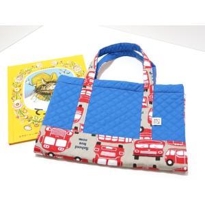 福岡の小学校図書専用バッグ バッグ型ブックカバー ★国産生地のスクールバス|kamitonuno