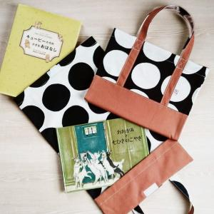 ドット柄帆布のバッグ型ブックカバー(タイプ1:スタンダード)|kamitonuno