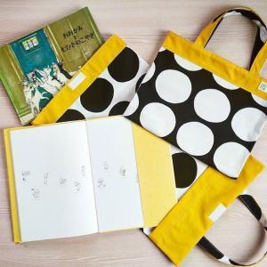 ドット柄帆布のバッグ型ブックカバー(タイプ2:アクセント)|kamitonuno