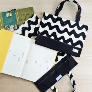 なみボーダー帆布のバッグ型ブックカバー(ツートン) Made in Japan|kamitonuno
