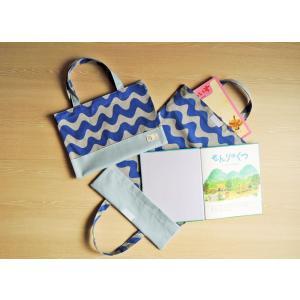 なみボーダー帆布のバッグ型ブックカバー(ツートン) Made in Japan|kamitonuno|05