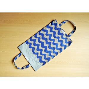 なみボーダー帆布のバッグ型ブックカバー(ツートン) Made in Japan|kamitonuno|07