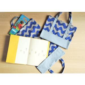 なみボーダー帆布のバッグ型ブックカバー(スタンダード) Made in Japan|kamitonuno
