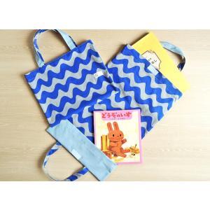 なみボーダー帆布のバッグ型ブックカバー(シンプレスト) Made in Japan|kamitonuno