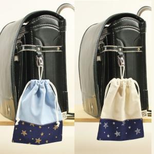 2cm刻みでサイズが選べるループ付き巾着袋(給食袋)M(20cm×16cm)ペンシルスター×無地 Made in Japan|kamitonuno