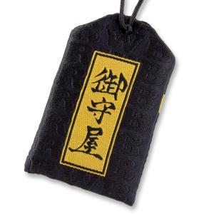 お守り 袋 開運祈願 祈祷済み 箱入り RWB|kamiwaza-japan