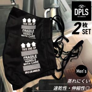 マスク メンズ おしゃれ 黒 洗える 2枚セット サイズ調整 速乾 蒸れにくい ロゴ DPLS ブランド|kamiwaza-japan