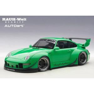 RWB993 GREEN 1/18 Model Cars RWB ポルシェ フィギュア|kamiwaza-japan