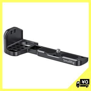 SMALLRIG Nikon Z50用プレート シューマウント ブロガー用 画面反転可能 拡張性 安...