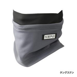 シマノ XEFO・ キープウォーマー  AC-299Q|kamiyamatsuriguten