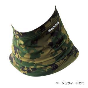 シマノ フィシングウェア SUN PROTECTION ネッククール AC-064Q (プリント柄)|kamiyamatsuriguten