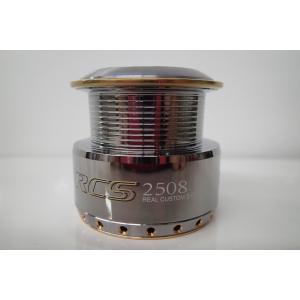 ダイワ I'ZE FACTORY RCS 2508 エアスプール|kamiyamatsuriguten