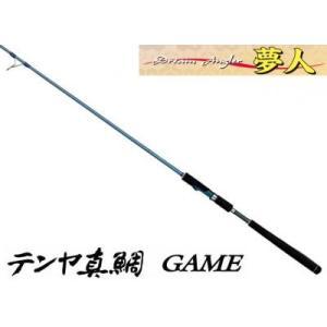 アルファタックル 夢人 テンヤ真鯛 GAME 255|kamiyamatsuriguten