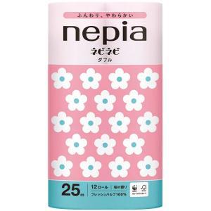 ネピネピシリーズのトイレットペーパー ●取っては持ちやすい1つ穴 ●高密度ソフトエンボス加工で、やわ...