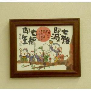 アートフレーム 七難即滅・七福即生|kamizen