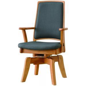 肘付き回転食堂椅子 CCM3 031A 張地FPGY(グレー)|kamizen
