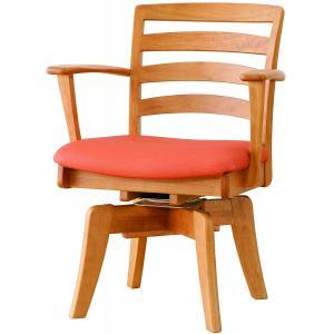 肘付き回転食堂椅子 CCM3 080A 張地FPOR(オレンジ)|kamizen