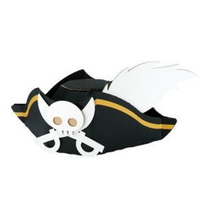 ダンボール工作キット 海賊帽|kamizen