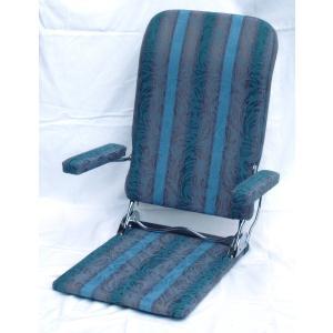 座椅子 おりたたみ式肘付き 日本製 MC オーロラ|kamizen