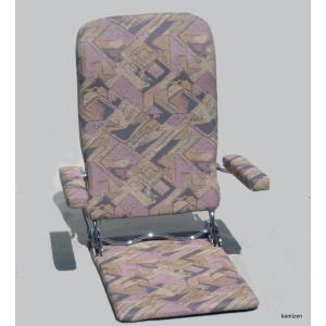 座椅子 おりたたみ式肘掛け付き 日本製 MC-No.49|kamizen