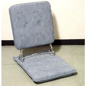 座椅子 折りたたみ式日本製 P-100 ブルーグレー|kamizen