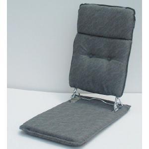 座椅子 折りたたみ式日本製 P-70 No.21...