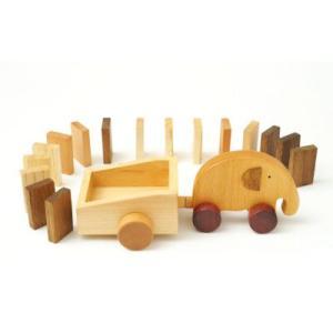 木のおもちゃ 森のささやきシリーズ エレファントドミノ|kamizen
