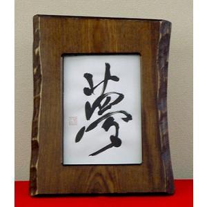 キハダ材無垢手作り家具シリーズ 額縁大|kamizen