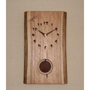 天然木一枚板の振り子時計 クルミの木45cm|kamizen