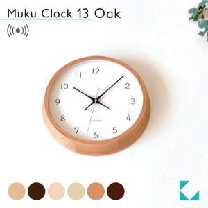 掛け時計 電波時計 KATOMOKU muku clock 13 オーク km-104OARC 連続...