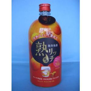 梅酒 10% 720ml 無添加国産南高梅100%使用 完熟感が高い南高梅酒原酒と 熟成感が高いブラ...