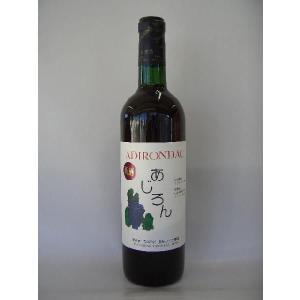 アジロンダック種使用 やや辛口 720ml 香り豊かな逸品 (株)くらむぼんワイン