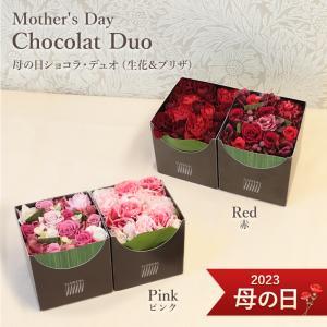 母の日 2021 送料無料 プリザーブドフラワー 『ウールー』 母の日ギフト フロレアル 2色選択 プレゼント 花 フラワー ギフト 大輪 フレーム バラ プリザーブド|kamon-hanay