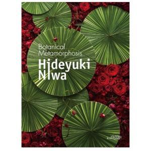 《Book》丹羽英之作品集 Botanical Metamorphosis Hideyuki Niw...