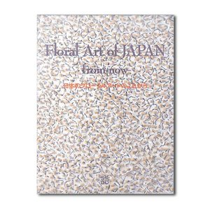 《Book》Floral Art of Japanfrom now 日本のフローラルアートのこれから...