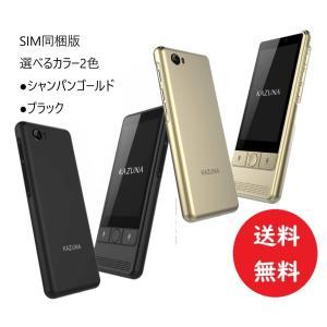 送料無料 TAKUMI JAPAN 翻訳機 TKMT1809B1BK_2YSIM TKMT1809B...