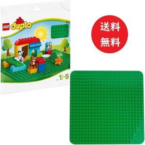 送料無料 レゴ LEGO  デュプロ 基礎板 緑 2304 玩具 ベースプレート デュプロシリーズ ブロック別売り おもちゃ 子供 キッズ トイ 遊び 表現 1歳半 丈夫|kamoneg