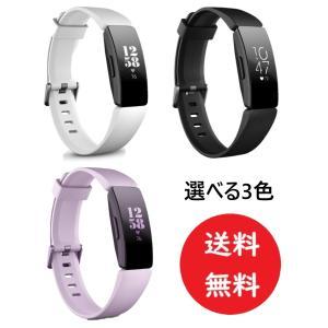 送料無料 Fitbit InspireHR フィットネス トラッカー L/Sサイズ 3色 通知機能 防水 電子 時計 アクセサリー ウォッチ エクササイズ 運動 体調管理 日本正規品|kamoneg