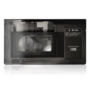送料無料 VHS-C 変換 VHS カセットアダプター アタッチメント ビデオデッキ ビデオテープ ...