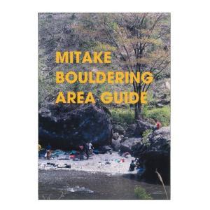 MITAKE BOULDERING AREA GUIDE 御岳 ボルダリングエリアガイド