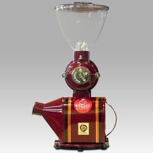 フジローヤル 電動コーヒーミル R440(赤)