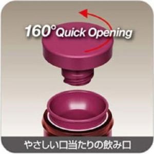 サーモス 水筒 真空断熱ケータイマグ 0.5L ブラック JNO-500 BK