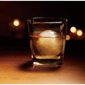 like-it 丸氷 製氷器 アイスボールメーカー (俺の丸氷)2個セット ホワイト 直径6cm S...