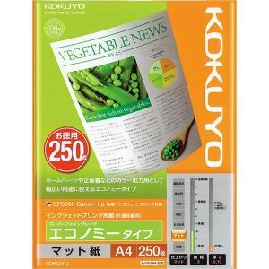 コクヨ インクジェット用紙 エコノミー A4 250枚 KJ-M18A4-250|kamoshika