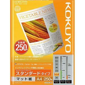 コクヨ インクジェットプリンタ用紙 スタンダード A4 250枚 KJ-M17A4-250|kamoshika