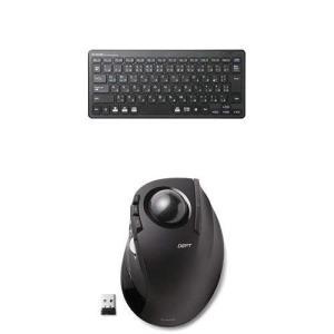 エレコム 無線超薄型ミニキーボード TK-FDP098TBK & エレコム ワイヤレストラックボール(人差し指操作タイプ) M-DT2DRB|kamoshika