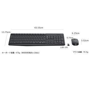 Logicool ロジクール ワイヤレス マウス・耐水設計キーボード セット MK235|kamoshika