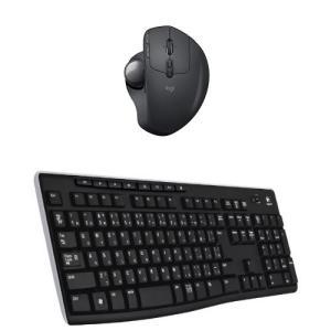 ロジクール ワイヤレス トラックボール/ワイヤレスキーボードセット MXTB1s + K270|kamoshika