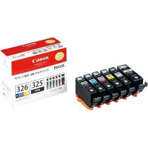 Canon 純正 インク カートリッジ BCI-326(BK/C/M/Y/GY)+BCI-325 6色マルチパック BCI-326+325/ kamoshika